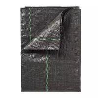 Nature Agrowłóknina przeciw chwastom, 1 x 25 m, czarna