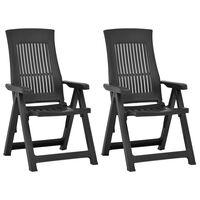 vidaXL Rozkładane krzesła do ogrodu, 2 szt., plastikowe, kolor mokka